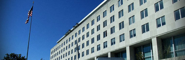 Department of State bldg - ITAR